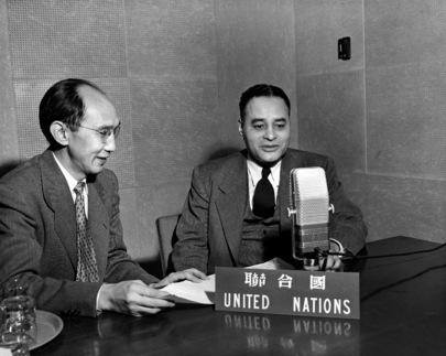 United Nations Radio