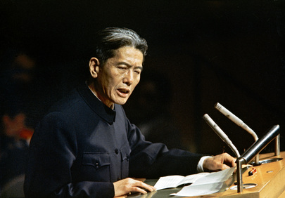 People's Republic of China Addresses General Assembly