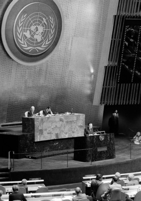 Fortieth Regular Session of the UN General Assembly
