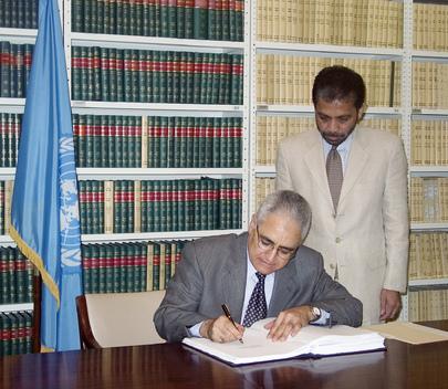 LIBYA SIGNS WORLD HEALTH ORGANIZATION FRAMEWORK CONVENTION