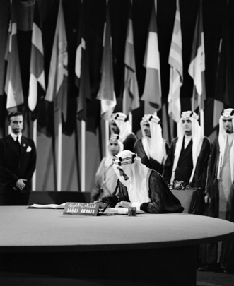 The San Francisco Conference: Saudi Arabia Signs the United Nations Charter