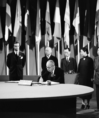 The San Francisco Conference: China Signs the United Nations Charter