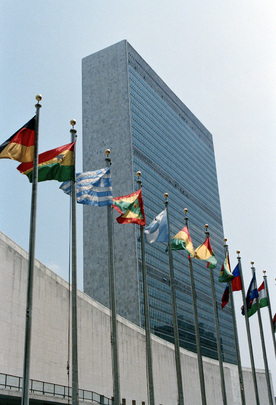 Secretariat Building at United Nations Headquarters