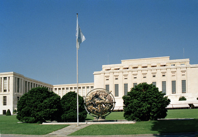 Exterior View of the United Nations Office at Geneva