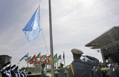 Flag Raising Ceremony at United Nations Economic Commission for Africa