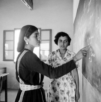 Education Programme for the Palestine Refugees in the Gaza Strip, 1954