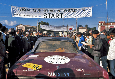 Second Asian Highway Motor Rally