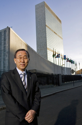 Portrait of Secretary-General Ban Ki-Moon