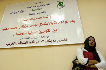 Workshop on Sexual Exploitation and Abuse Held in Sudan