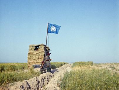 U.N. Emergency Force