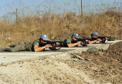 United Nations Disengagement Observer Force