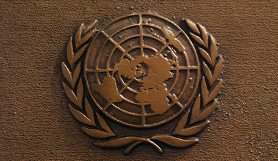 Plaque in Honour of Fallen United Nations Staff