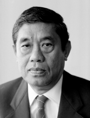 Portrait of U Maung Maung Gyi, Permanent Representative of Burma to the United Nations