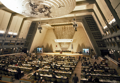Climate Change Conference Meets in Kyoto, Japan, 1-10 December 1997