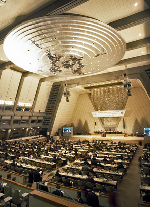 Climate Change Conference Meets in Kyoto, Japan; 1-10 December 1997