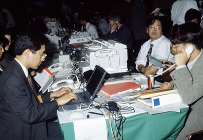 Climate Change Conference Meets in Kyoto, Japan, 1-10 December, 1997