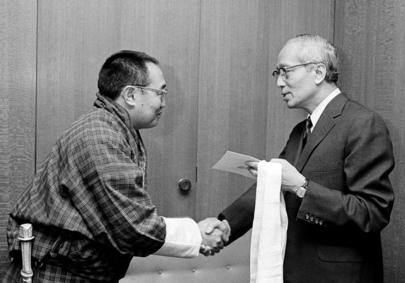 First Permanent Representative of Bhutan Presents Credentials
