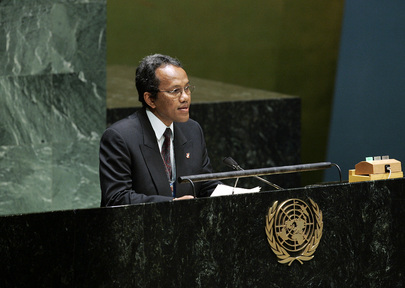 Health Secretary-General of Madagascar Addresses High-Level Meeting on HIV/AIDS