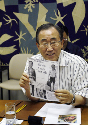 "Secretary-General Promotes ""Cool UN"" Initiative"
