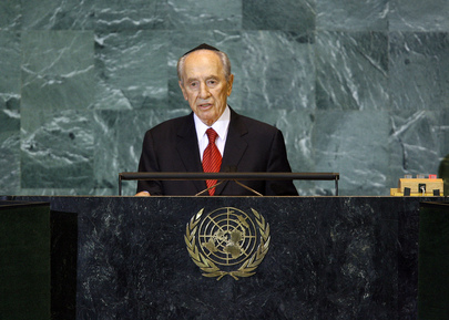 President of Israel Addresses General Assembly