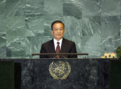 State Council Premier of China Addresses General Assembly