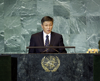 Prime Minister of Mongolia Addresses General Assembly