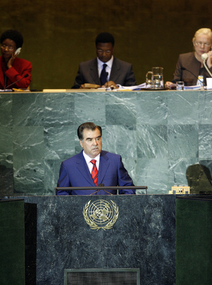 President of Tajikistan Addresses General Assembly