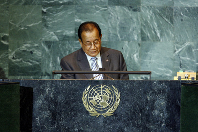 President of Marshall Islands Addresses General Assembly