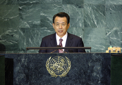 Prime Minister of Republic of Korea Addresses General Assembly