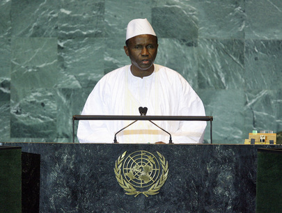 Prime Minister of Guinea Addresses General Assembly