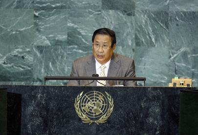 Minister for Foreign Affairs of Viet Nam Addresses General Assembly
