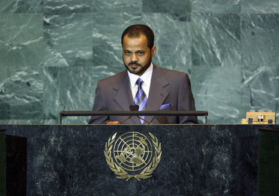 Secretary General of Omani Foreign Ministry Addresses General Assembly