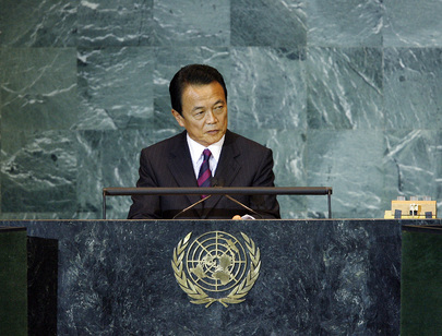 Prime Minister of Japan Addresses General Assembly