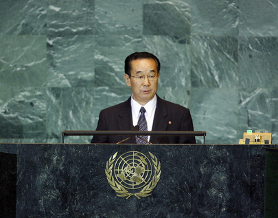 Vice-Foreign Minister of Democratic People's Republic of Korea Addresses General Assembly