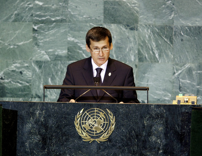Deputy Prime Minister of Turkmenistan Addresses General Assembly