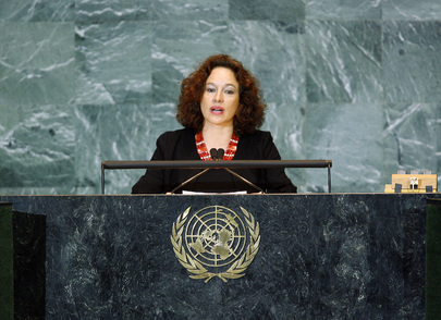 Foreign Minister of Ecuador Addresses General Assembly