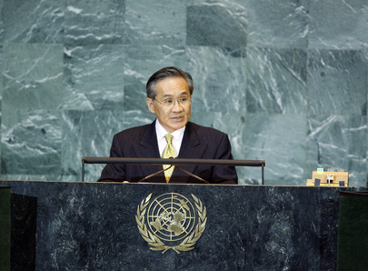 Permanent Representative of Thailand Addresses General Assembly