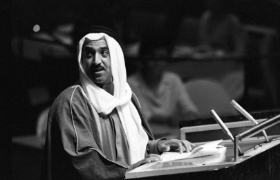 Kuwait Becomes 111th Member State of the United Nations