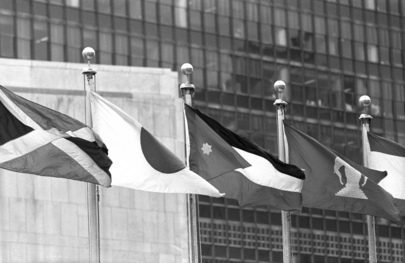 Kuwait 111th Member State of UN–Flag Raised at UN Headquarters