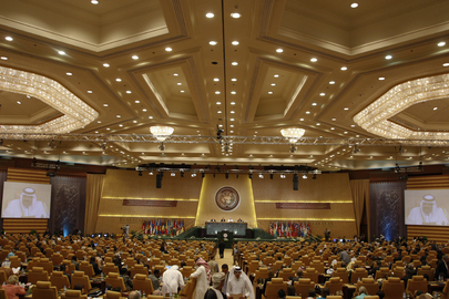 Doha Financing for Development Conference