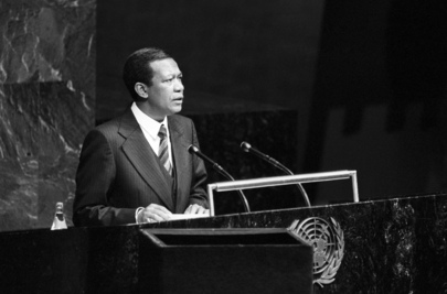 Commemoration of Fortieth Anniversary of United Nations