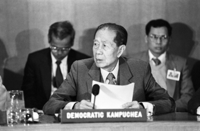 Press Conference by Prime Minister of Democratic Kampuchea at United Nations Headquarters