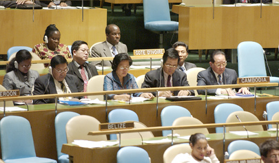 Delegation of Cambodia Attends Fifty-Eighth Session of General Assembly
