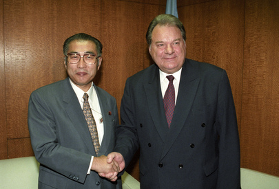President of 52nd Session of General Assembly Meets with Foreign Minister of Japan