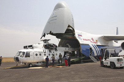 Arrival of Antonov 124-100 Carrying Russian Helicopter for Burundi Humanitarian Relief Operations