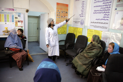 Family Planning Centre at Kabul Hospital