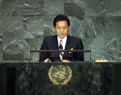 Prime Minister of Japan Addresses General Assembly