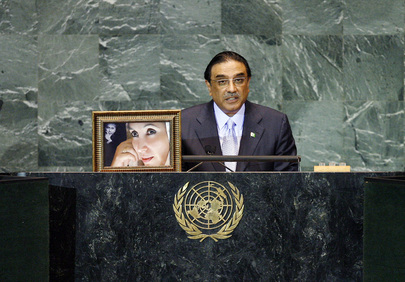 President of Pakistan Addresses General Assembly