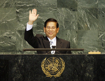 President of Viet Nam Addresses General Assembly