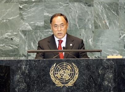 Foreign Minister of Kazakhstan Addresses General Assembly
